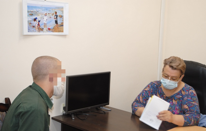 КОНСУЛЬТАЦИИ ПСИХОЛОГА С ПОДРОСТКАМИ В СИЗО-1 Г. ИРКУТСКА