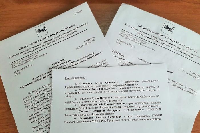 СОВЕРШЕНСТВОВАНИЕ РОССИЙСКОГО ЗАКОНОДАТЕЛЬСТВА В ПЕРИОД ПАНДЕМИИ КОРОНАВИРУСНОЙ ИНФЕКЦИИ